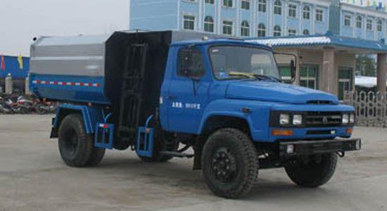 东风140自装卸式垃圾车