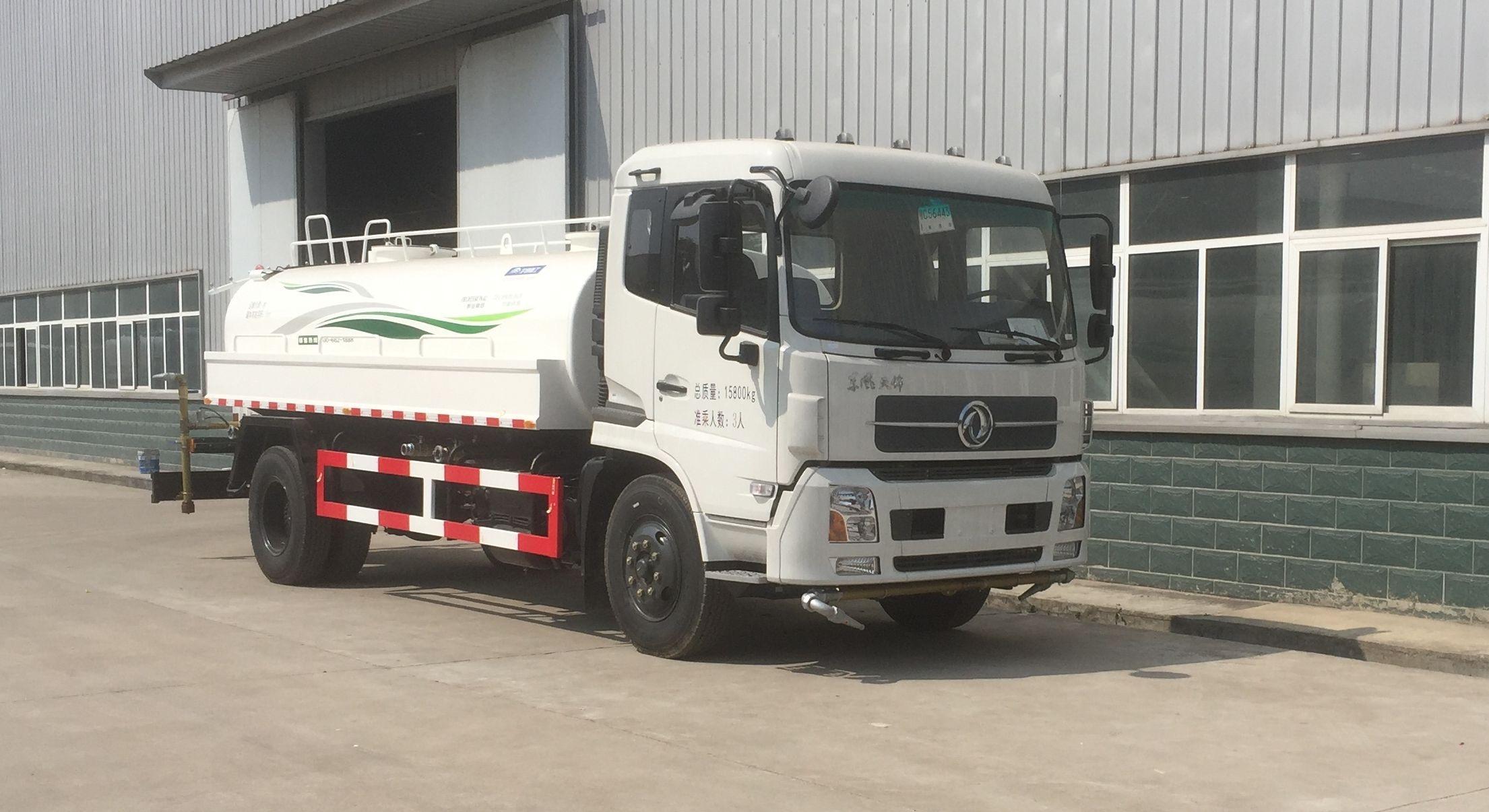 东风天锦洒水车(10-15吨)